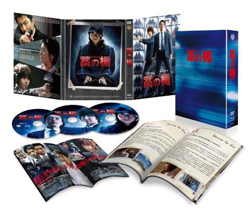 Japanese Movie - Shield Of Straw (Wara No Tate) Blu-Ray & DVD Set Premium Edition (2BDS+DVD) [Japan BD] 10004-15883