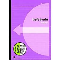 ナカバヤシ ロジカルブレインノートB5/左脳派(理数系科目)バイオレット ノ-B548-V