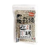 塩っ胡 塩コショウ (120g)