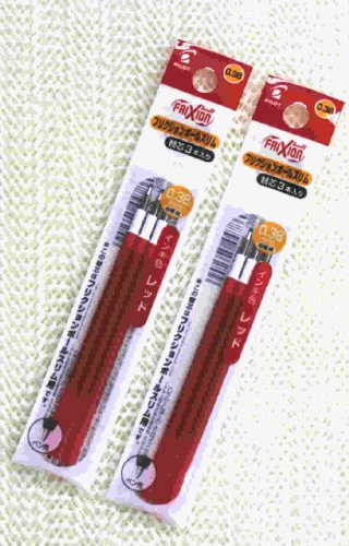 Pilot Frixion Ball Slim Gel Ink Pen Refill-0.38mm-red-pack of 3x2pack