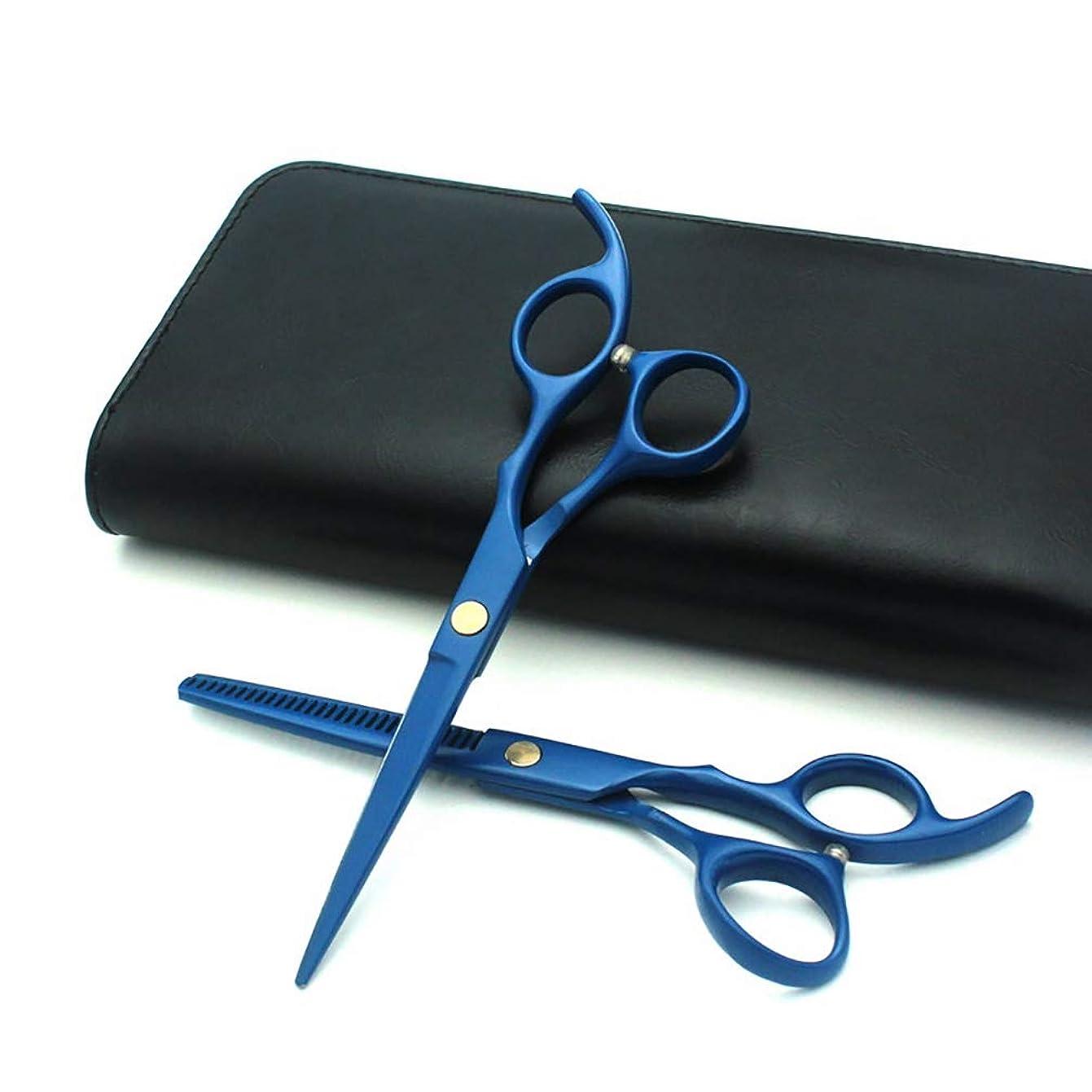 ポータブル食物達成可能ヘアカットはさみ、プロの理髪はさみ ステンレス鋼のかみそりの刃、6インチの理髪はさみ,Blue