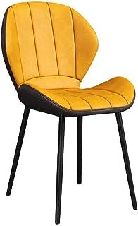 ZCXBHD Sillas Cocina Sillas Vendimia con Las piernas Negro Metal PU del Cuero del Asiento y el Respaldo Sillas Sala de Ocio de Comedor (Color : Yellow)