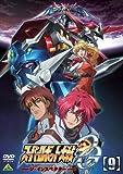 スーパーロボット大戦OG ジ・インスペクター 9[DVD]