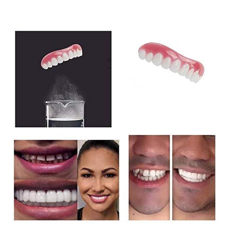 快適なフィットフレックス化粧歯義歯歯のトップ化粧ベニアホワイトニングスマイルデンタル