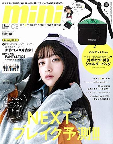 mini(ミニ) 2020年 3月号