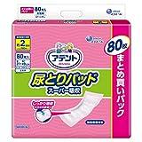 アテント 尿とりパッド スーパー吸収 約2回分 女性用 80枚 21×49cm テープ式用 【介助で歩ける方】 【大容量】