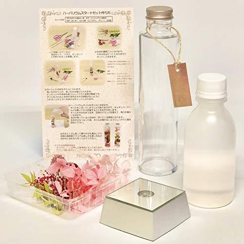 NICHIFLROニチフロ ハーバリウム セット ビギナー 花材 シリコンオイル 丸ボトル 光るLEDコースター 説明書 手作りキット (ピンクMIX, LED付キット)