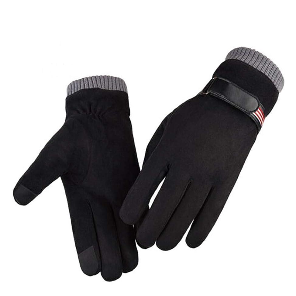 主流グラム教会革手袋男性の秋と冬のファッションプラスベルベット厚い暖かい防風コールドライドアンチスキッドタッチスクリーンスエード手袋の男性