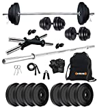 Kore PVC 16 kg Home Gym Set with One 4 Ft Plain and One Pair...