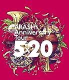 ARASHI Anniversary Tour 5×20(Blu-ray)(通常仕様) - 嵐