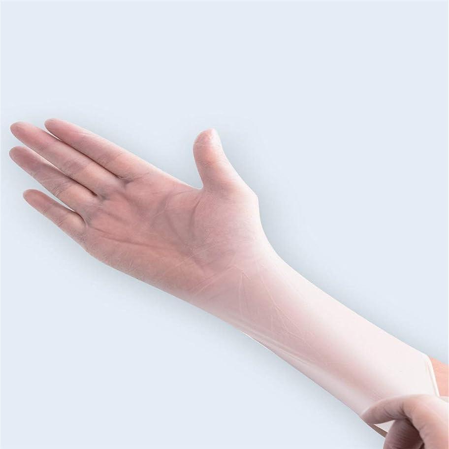 コードレスファンシー芽使い捨て手袋 使い捨て手袋耐摩耗性のある薄いゴム製家事手作業用手袋、小/中/大(100パック) ニトリルゴム手袋 (Color : Transparent 10pcs, Size : L)