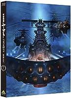 宇宙戦艦ヤマト2202 愛の戦士たち 7 [Blu-ray]