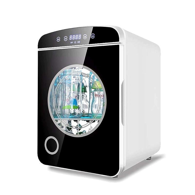 最近出演者材料消毒キャビネット、家庭用小型デスクトップ、2-in-1、多機能22Lボトル滅菌器ドライヤーUV、消毒ポットキャビネットケア製品