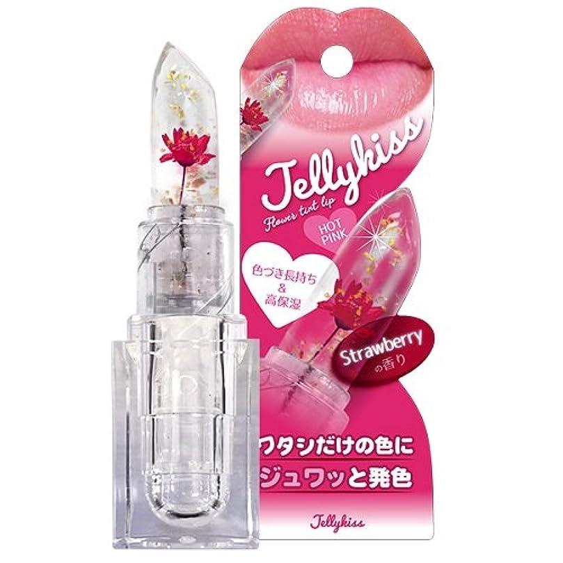 期待予想する男やもめジェリキス (Jelly kiss) 01 ホットピンク 3.5g