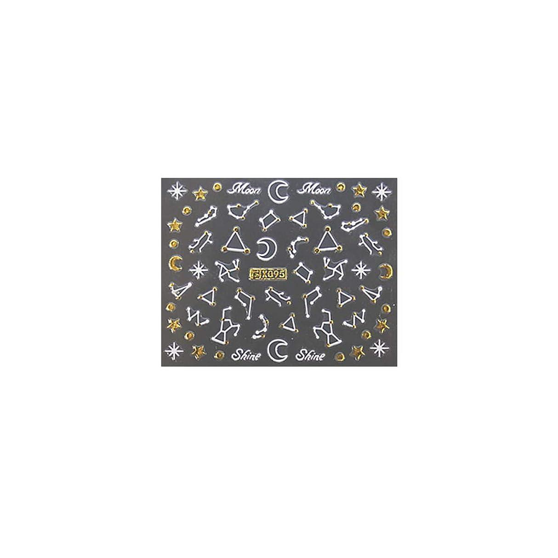 ぶら下がるばかげている不良irogel イロジェル ネイルアート ネイルシール 星座シール【X095】