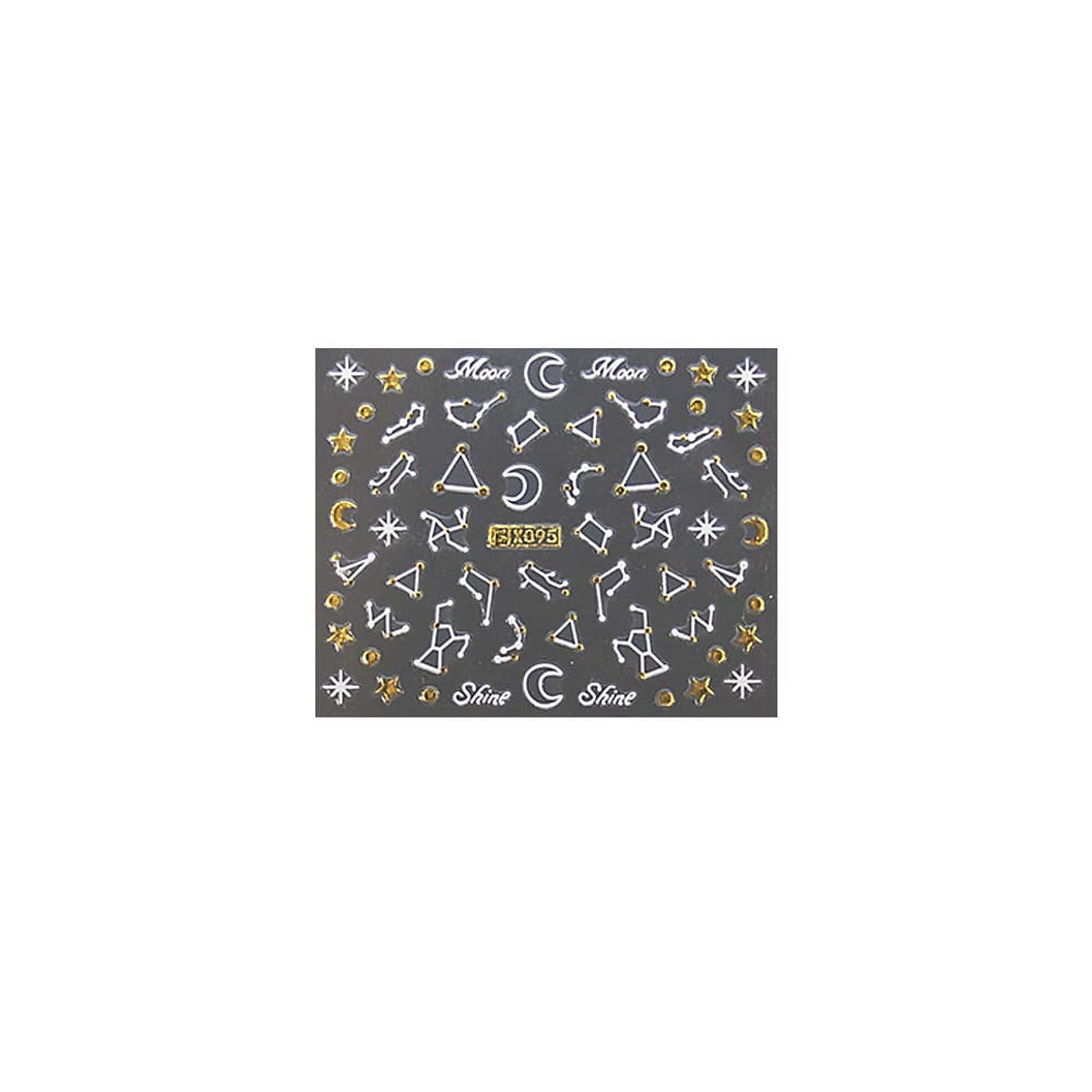 無効パースブラックボロウ倒錯irogel イロジェル ネイルアート ネイルシール 星座シール【X095】