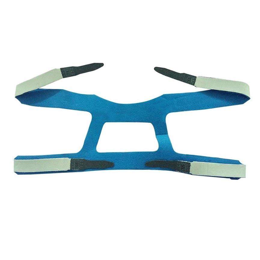 耐えられる擬人化リストユニバーサルデザインヘッドギアコンフォートジェルフルマスク安全な環境の交換用CPAPヘッドバンドなしPHILPS - グレー&ブルー