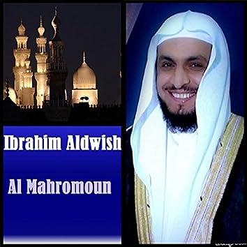 Al Mahromoun (Quran)