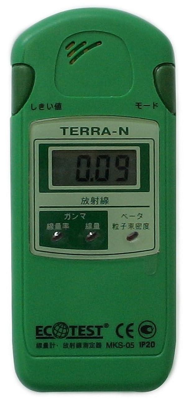 弱める慢永遠に放射線測定器 ECOTEST MKS-05 TERRA-N