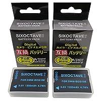 SIXOCTAVE [2個セット] 保護カバー付き パナソニック DMW-BCG10 互換バッテリー [ 純正充電器で充電可能 残量表示可能 純正品と同じよう使用可能 ] ルミックス DMC-TZ35 / DMC-TZ20 / DMC-ZX3 / DMC-TZ10 / DMC-TZ7 / DMC-TZ18 / DMC-TZ30 / DMC-3D1 / DMC-TZ22 / DMC-TZ6 /DMC-TZ8 / DMC-ZR1 / DMC-ZR3 / DMC-ZS1 / DMC-ZS10 / DMC-ZS5 /DMC-ZS7 / DMC-ZS8 / DMC-ZX1 / DMC-ZX3 カメラ対応