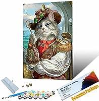 DIY ペイント番号キット 動物-かわいい猫 大人と子供のための番号でペイントDIY油絵ギ 壁装飾 40x50cm フレームレス