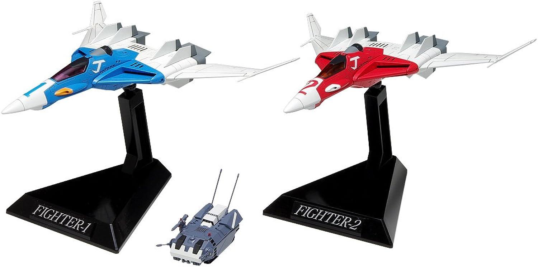ahorra hasta un 70% Crusher Joe - Fighter 1 & Fighter 2 Set Set Set [Special Favour Galeon] [Juguete] (japan import)  mejor oferta