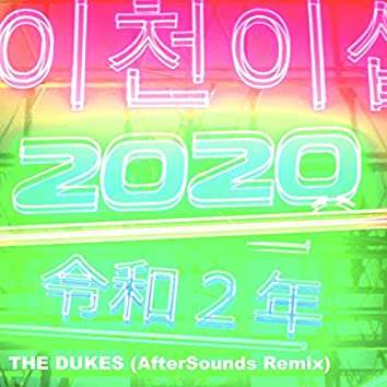 2020 (AfterSounds Remix)