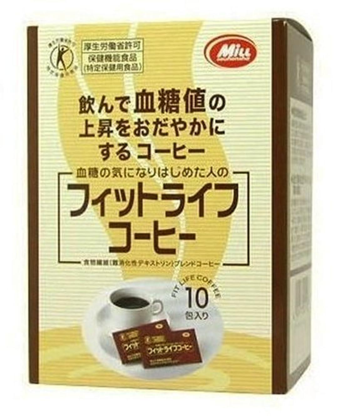 で酔ったサスペンドフィットライフコーヒー 10包 (特定保健用食品)