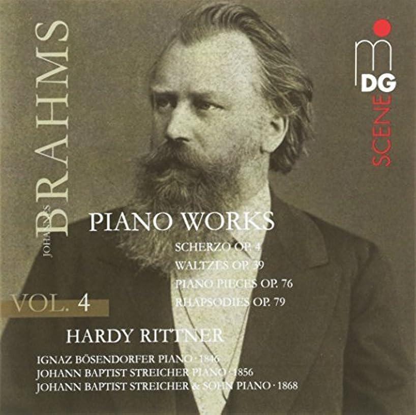 BRAHMS PIANO WORKS Ignaz B??sendorfer Piano 1846 Johann Bapti by Hardy Rittner