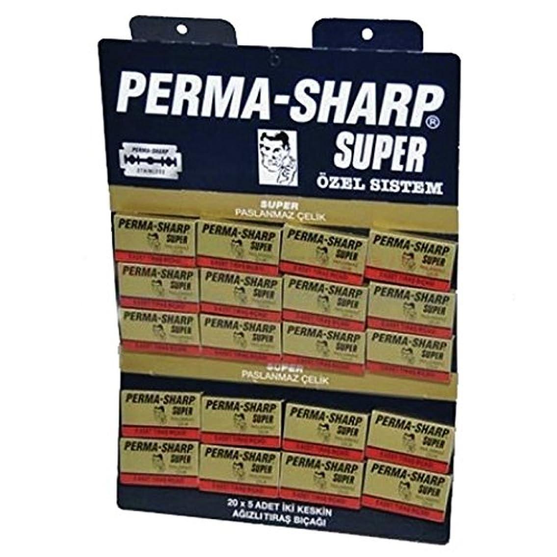 ますますのホスト鋸歯状Permasharpスーパーダブルエッジかみそりの刃 - 100ブレードのパック