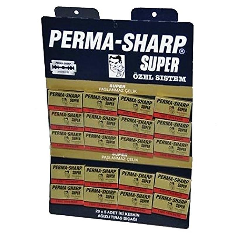 嬉しいですそっと読書をするPermasharpスーパーダブルエッジかみそりの刃 - 100ブレードのパック