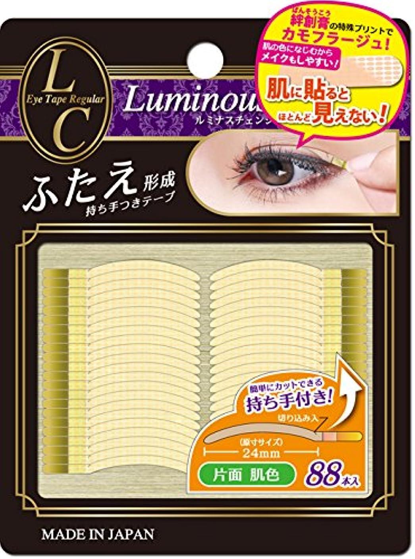 戦術城磁石ルミナスチェンジ ふたえ形成アイテープ 片面 レギュラーサイズ 肌色 88本