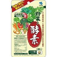 小林製薬 小林製薬の栄養補助食品 野菜と酵素 約30日分 (120粒)