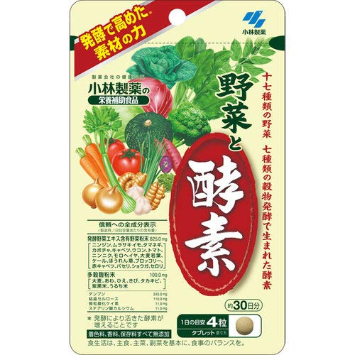 5位 小林製薬『野菜と酵素』