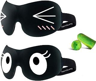 Kuershuang 3D Sleep Mask 2 Pack、ドライアイを眠るためのソフトアイマスクヨガ旅行の睡眠補助具、眠る男性&女性用の最高のアイマスク、キッズフレンドへのプレゼント、ブラック