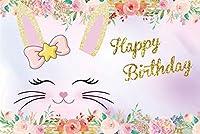 GooEoo お誕生日おめでとう背景10 x 8フィートビニール写真の背景笑顔猫の顔ウサギの耳水彩画の花エッジパターンデザイン子供女の子赤ちゃん写真の背景