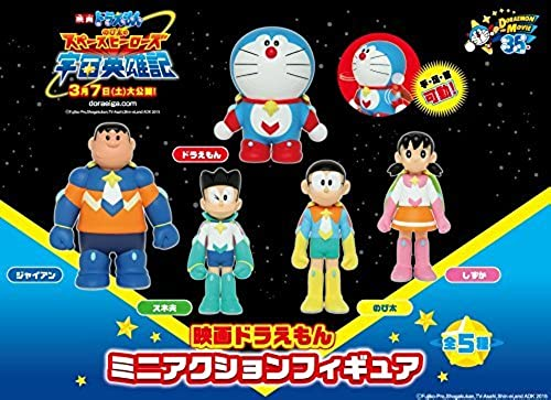 Doraemon the Movie  Mini Action Figure Space Heroes whole set of 5