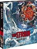 ストレイン シーズン4<SEASONSコンパクト・ボックス>[DVD]