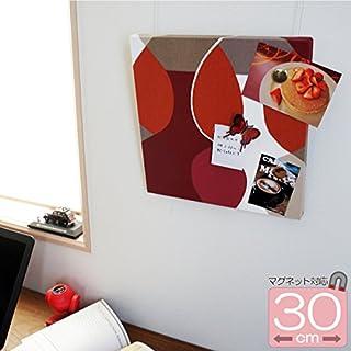 ファブリックパネル【マグネット対応】 ボラスコットン/boras cotton MALAGA(マラガ)/RED 30×30cm 北欧