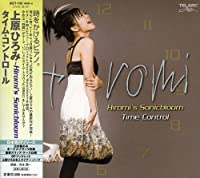 Time Control by Hiromi (2007-02-21)
