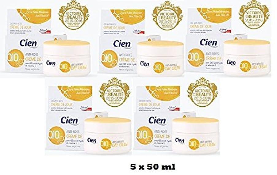 肌寒いそうでなければ事業内容5 x 50 mlアンチリンクルデイクリーム (Set of 5 x 50ml Anti-wrinkle dayt Creams) Cien