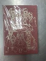 Rozen Maiden 0 stampbook sealed /ローゼンメイデン0展 覧会記念 御朱印帳