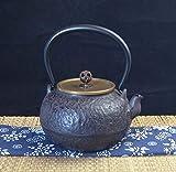 Tetera,Tetera de hierro fundido,Juego de tetera Juego de té de hierro fundido Artesanía [Yuan mixto] Cerdo Hierro Pot New Health ese Kettle 1000Ml Decoración del hogar Presente