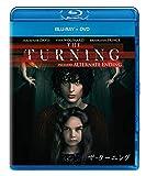 ザ・ターニング ブルーレイ+DVD[Blu-ray/ブルーレイ]