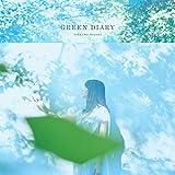 GREEN DIARY / 中島愛