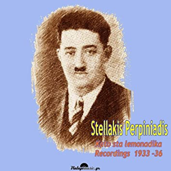 Kato Sta Lemonadika (Recordings 1933-1936)