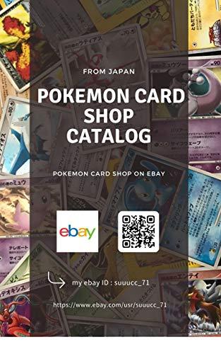 Pokemon Card Catalog On Mt Ebay Kindle Edition By 71 Suuucc Crafts Hobbies Home Kindle Ebooks Amazon Com