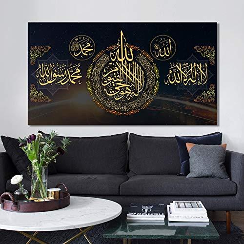 ganlanshu Arte Moderno Cartel Arte de la Pared Caligrafía islámica Musulmana Sala de Estar Decoración del hogar,Pintura sin Marco,50X90cm