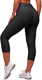 Memoryee Women's Honeycomb Leggings Running Butt Lift High Waist Yoga Pants