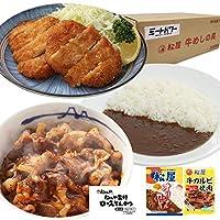 [Amazon限定ブランド] 松屋 カルビ焼肉・ロースカツ・オリジナルカレー合計20食【冷凍】ミートパワー